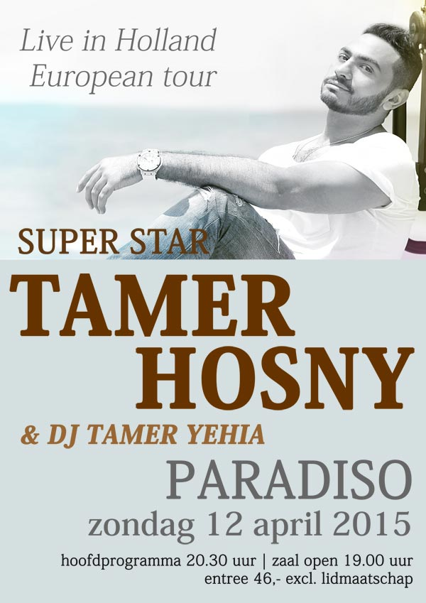 Tamer-Hosny-12-april